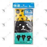 100Yen Kyowa Mini Pocket Moisturising Tissues (10sx6pack)