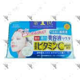Kose Clear Turn White Essence Mask 30S Box