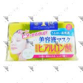 Kose Clear Turn Moisture Essence Mask 30s Box