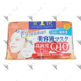 Kose Clear Turn Q10 Essence Mask 30S Box
