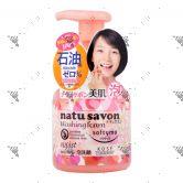 Softymo Natusavon Washing Foam Moist 180ml