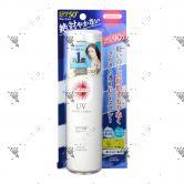Kose Suncut UV Protect Spray 90g SPF50+ PA++++ Waterproof