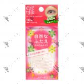 Koji Technical Eye Tape Slim Type 30s