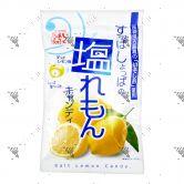 Matsuya Salt Lemon Candy 100g