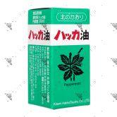 Kitami Peppermint Oil 20ml