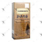 Kaminomoto Super Strength Hair Serum (Gold) 150ml