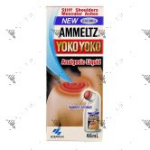 Ammeltz Yoko Yoko Analgesic Liquid 46ml