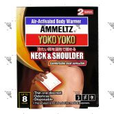 Ammeltz Yoko Yoko Body Warmer Neck & Shoulder 2S