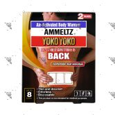 Ammeltz Yoko Yoko Body Warmer Back 2S