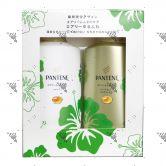 Pantene Air Soft Care Shampoo 450ml + Conditioner 400g Set