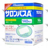 Salonpas A With Vitamin E Pain Relief 140s