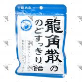 Ryukakusan Throat Refreshing Candy 88g Original Flavour Pack