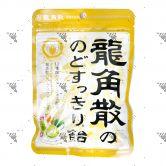 Ryukakusan Throat Refreshing Candy 88g Shikuwasa Flavour Pack