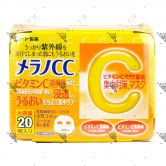Melano CC Intensive Repair Mask 20s