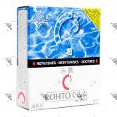 Rohto C Cube Eye Drops 8ml