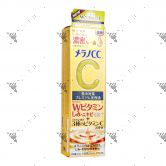 Melano CC Concentrated Brightening Essence 20ml