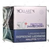 Vollare Anti-Wrinkle Express Firming 50ml