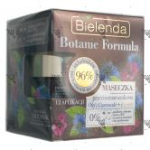 Bielenda Botanic Formula 96% Anti-Wrinkle Face Mask 50ml