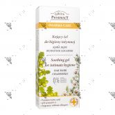 Green Pharmacy Intimate Soothing Gel 300ml Chamomile