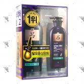 Ryo Shampoo Set Hair Loss Care For Sensitive Scalp 400ml+180ml