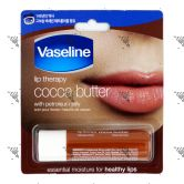 Vaseline Lip Therapy 4.8g Cocoa Butter Brown