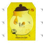 PaPa Recipe Bombee Honey Mask 10s