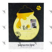 PaPa Recipe Bombee Black Honey Mask Pack 10s