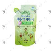 Kirei Kirei Family Foaming Moisturizing Grape Hand Soap 200ml Refill Pack