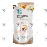 Shokubutsu Shower Cream Refill 500ml Oat Milk and Shea Butter