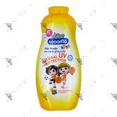 Kodomo Baby Powder 400g Natural UV Protection Yellow for Kids