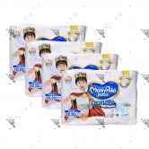 MamyPoko Royal Soft Pants (Boys) XXL 20S (1Carton=4pack)