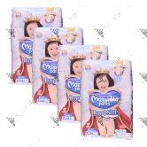 MamyPoko Royal Soft Pants (Girls) X-Large 46S (1Carton=4pack)