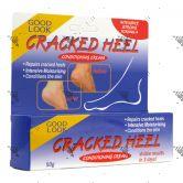Good Look Cracked heel Conditioning Cream 50g