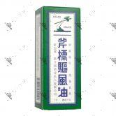 Axe Brand Universal Oil 28ml