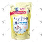 Kirei Kirei Anti Bacterial Body Foam Refill 600ml Citrus