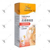 Tiger Balm Lotion 80ml