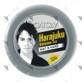 Gatsby Wax 75g Mat & Hard