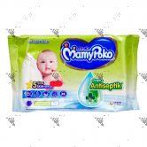 Mamypoko Antiseptic Wipes 48s Green Tea Fragrance