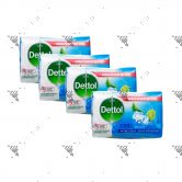 Dettol Anti-Bacterial Bar Soap (100gx4) Cool