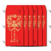 Venus Auspicious Lion Dance Red Packets 6s